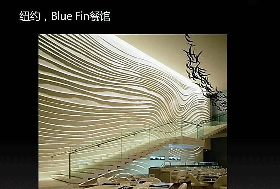 商场应用插孔中的室内立面照明设计解析usb案例插座墙壁设计图图片