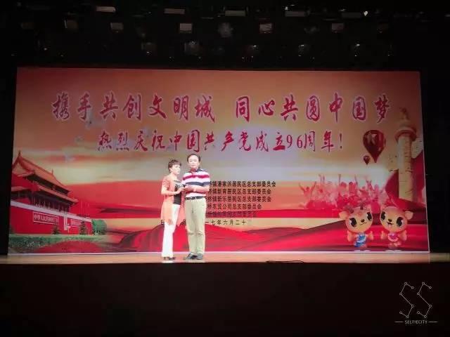 携手共创文明城 同心共圆中国梦