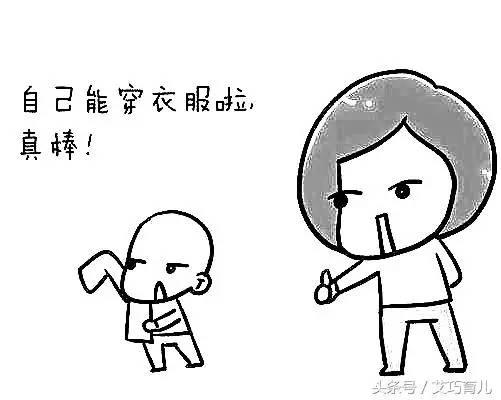 动漫 简笔画 卡通 漫画 手绘 头像 线稿 501_400图片