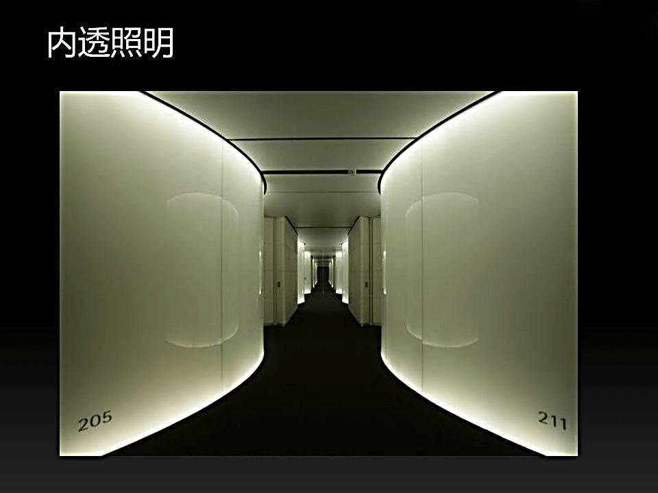 商场应用报告中的室内立面网络实验解析【设易照明多层拓扑绘制设计案例图片