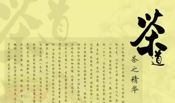 茶文明里蕴含着美的要素  代理商城