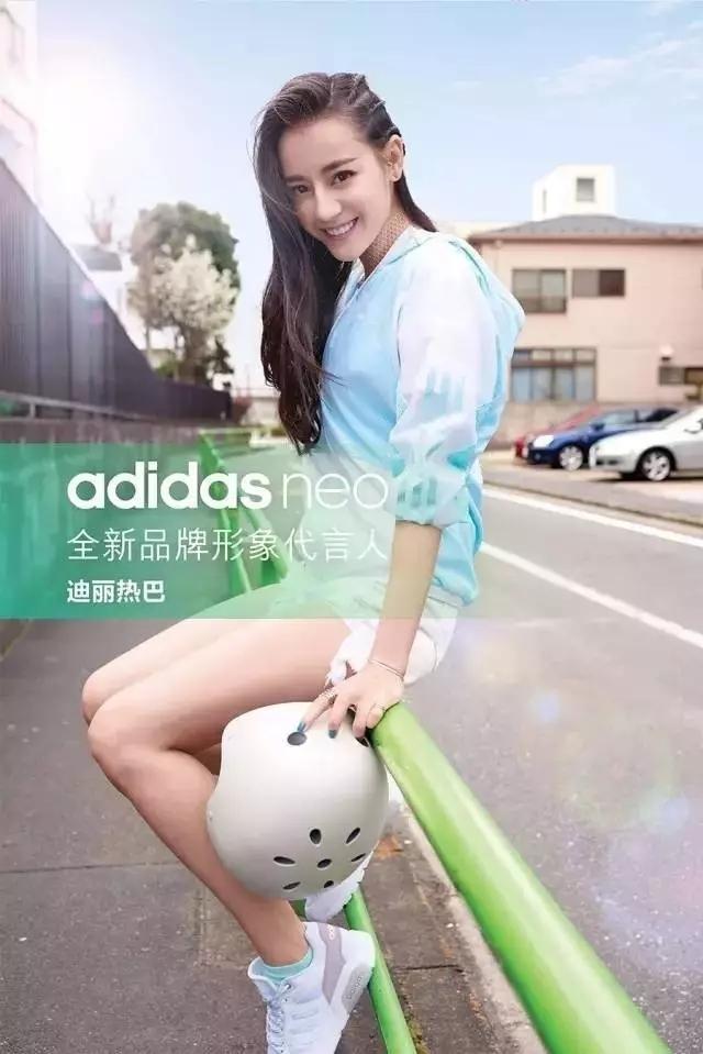 潮流资讯# 她是 adidas neo 最新代言人!自带时髦仙气儿!