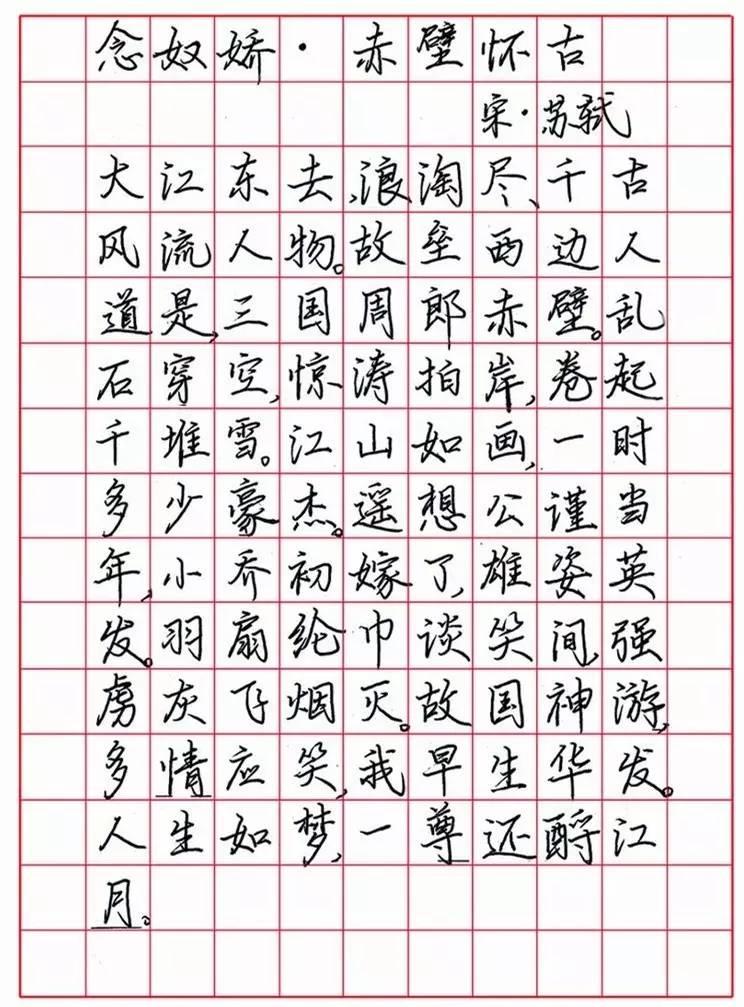 这个周六 6月24日下午14:00 硬笔书法大师 李天生 将携《汉字组字规律图片