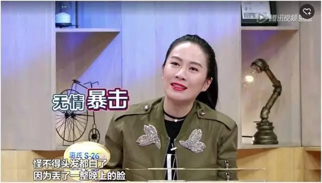 叶璇节目中骂薛之谦