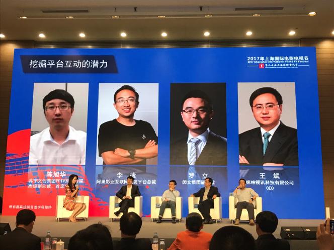 PPTV上海国际电影节高峰论坛发声:用户最大