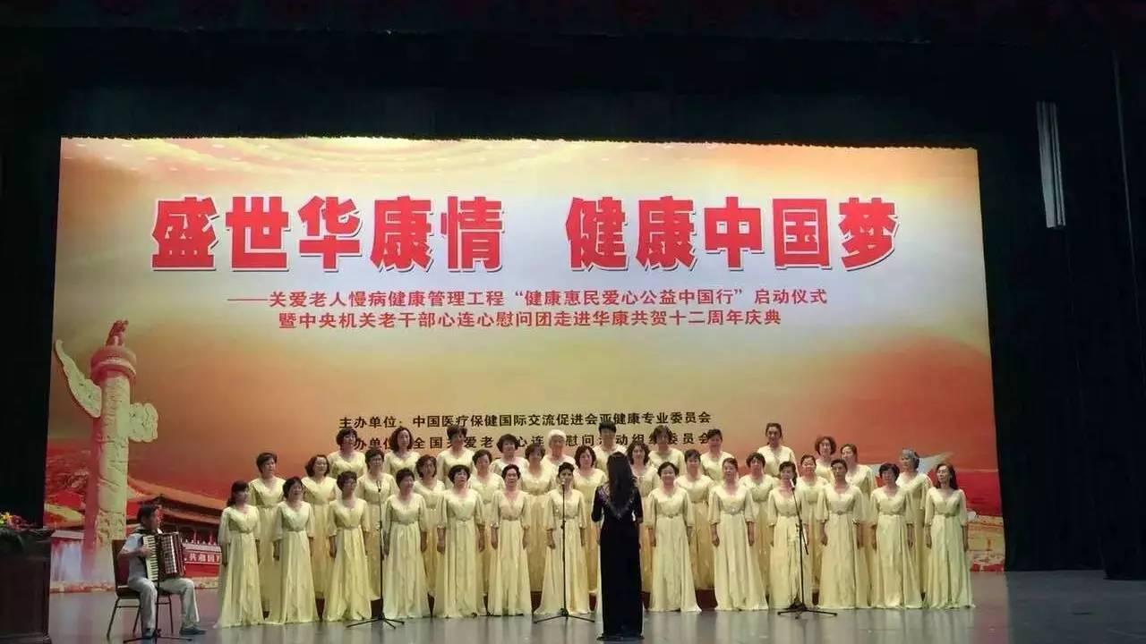 合唱《故乡是北京》 北京春光女子合唱团