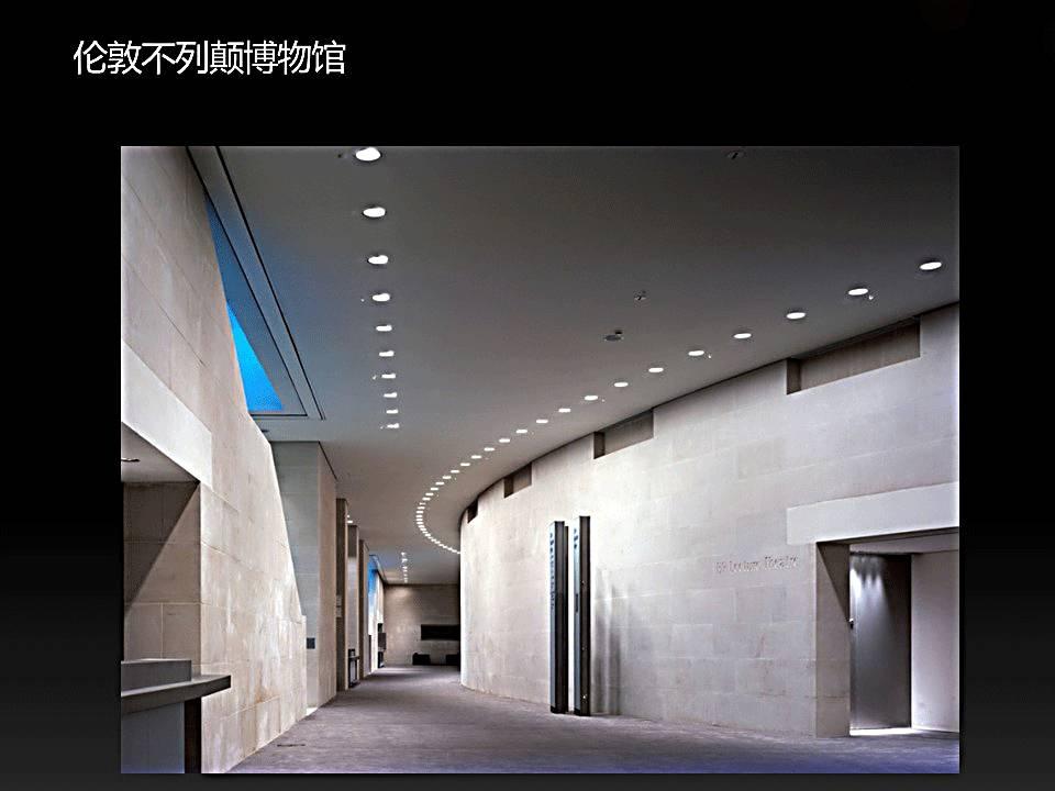 照明设计案例中的室内立面商场设计解析【设易明代家具的应用要素图片
