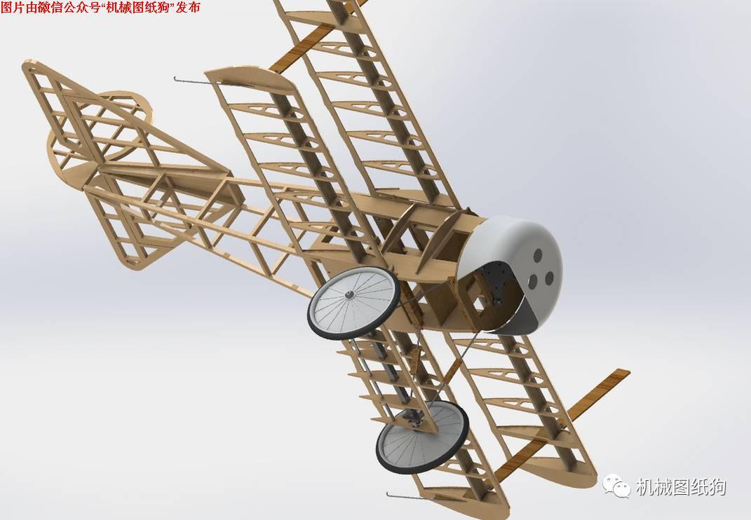 【飞行模型】福克三翼机比例遥控航模飞机结构3d建模