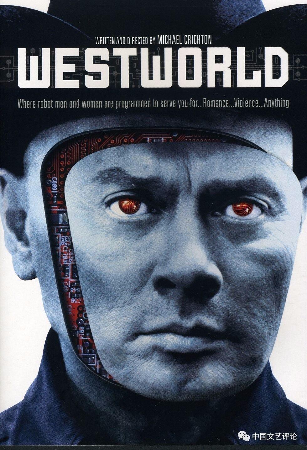 电影《西部世界》
