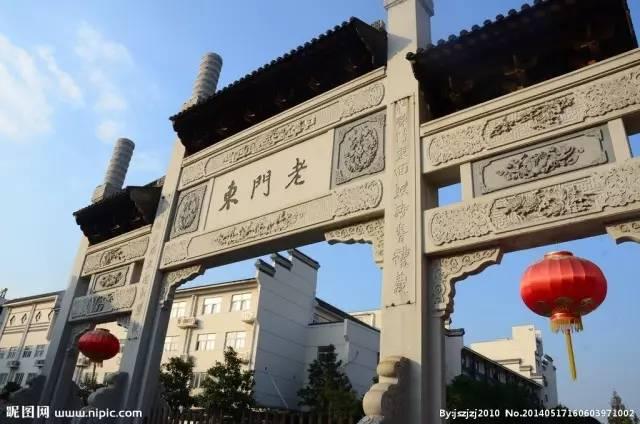 行走的中国 首档大型少儿名城实景真人秀 今年暑假盛大开拍
