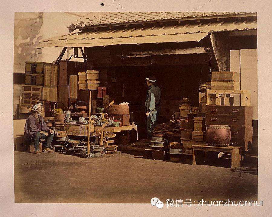 第一次开杂货铺就赚钱
