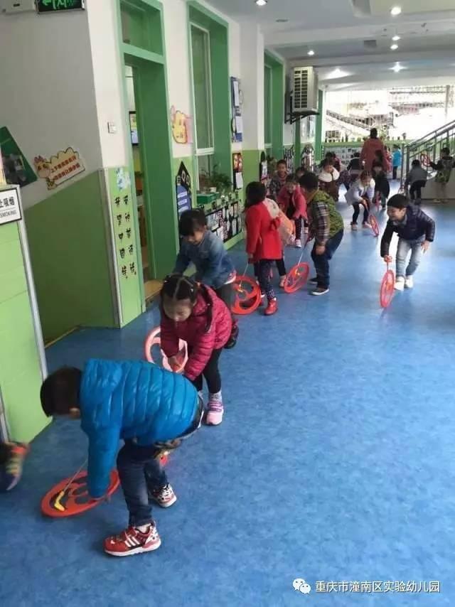 幼儿园手工制作滚铁环体育器材