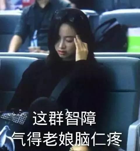 宋茜现身上海机场秒变表情包图片