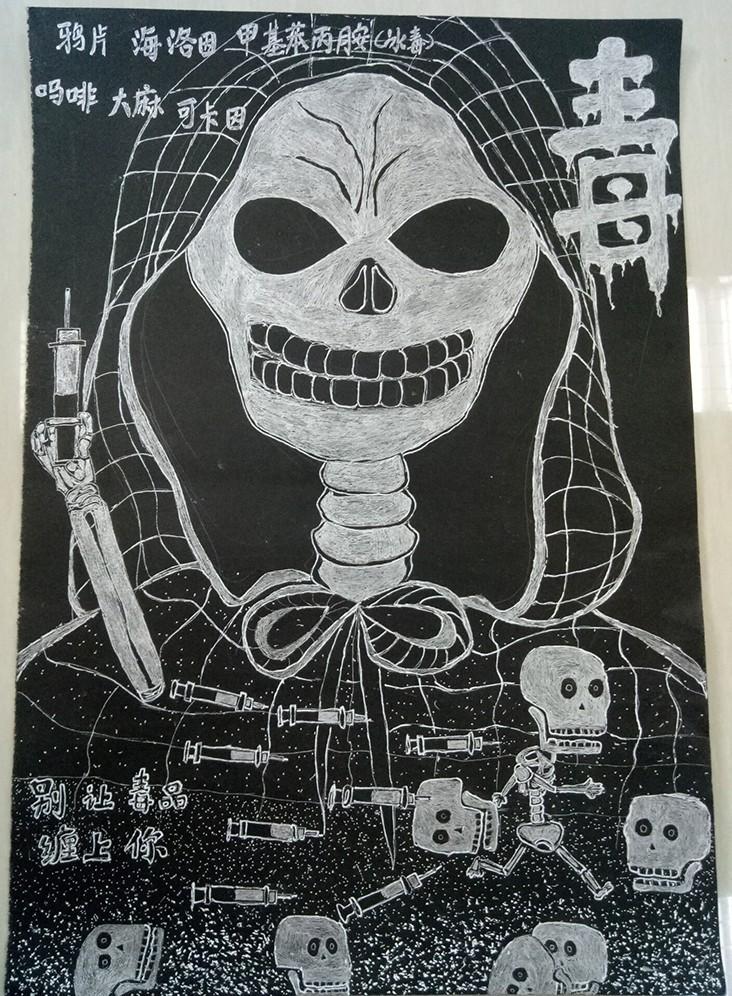 阳江市校园禁毒海报比赛(小学组)投票活动开始啦!快来