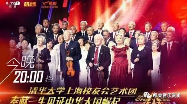 清华最牛合唱团一首《我爱你中国》,蔡国庆,撒贝宁都被感动哭了