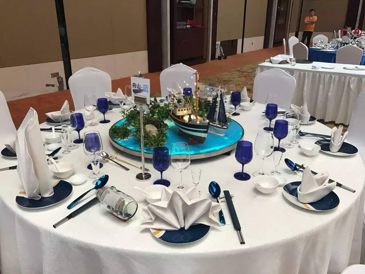 下午茶创意设计和中餐宴会主题摆台单项比赛项目一等奖.图片