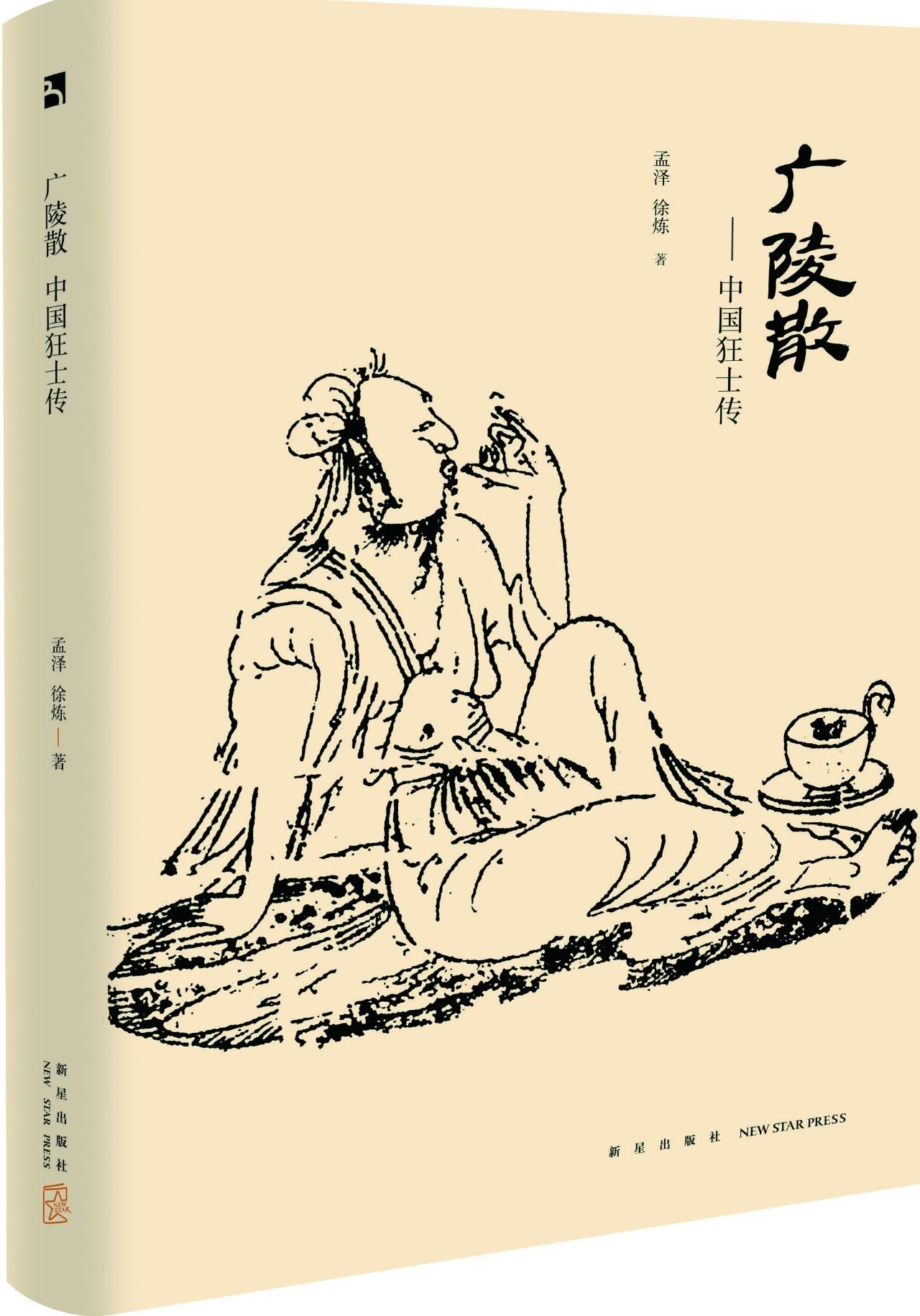 中国历史图片