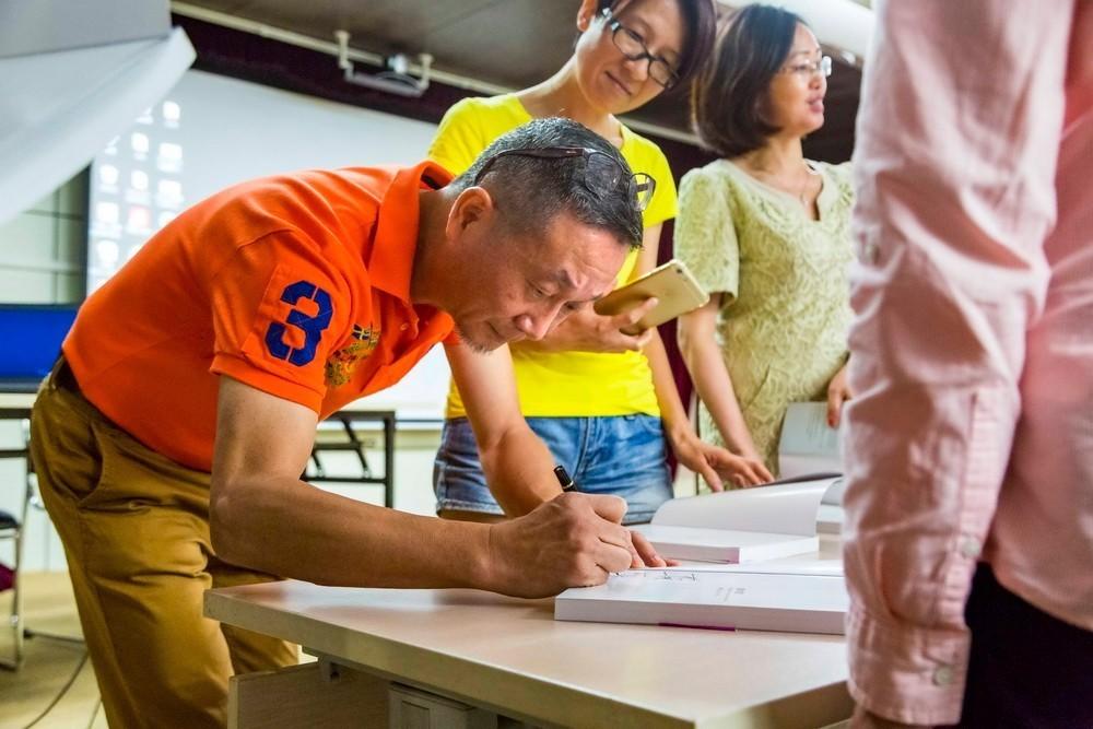 华夏银行讲课 摄影构图与摄影画面语言图片