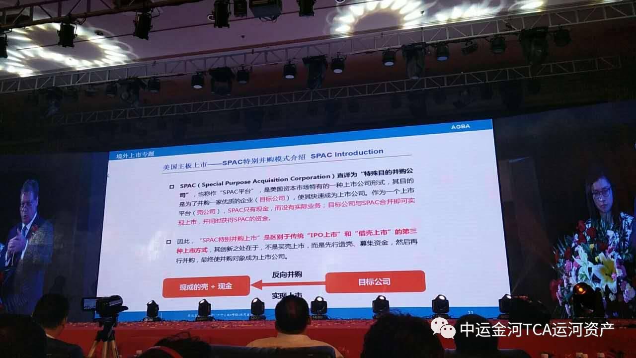 2017《创新中国梦推动大健康高峰论坛》圆满成功