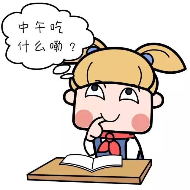 动漫 卡通 漫画 头像 640_640