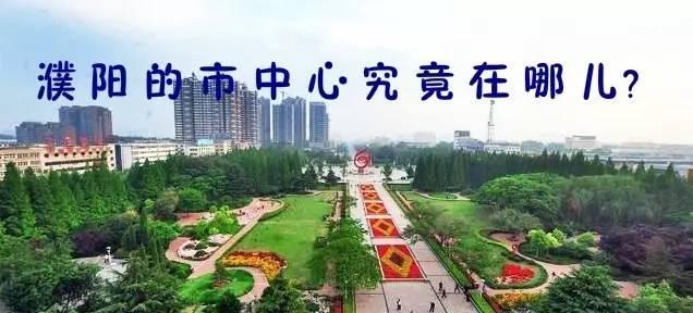 盐城市区人口_濮阳市区人口