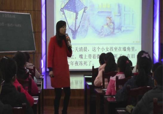 彭国元,杨晓兰老师执教的散文《自己的花是让别人看的》,余林娇老师图片