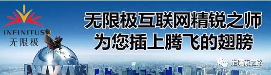 雅芳退出中国市场,35万直销人员辛苦付之东流!做国外项目的要深思.
