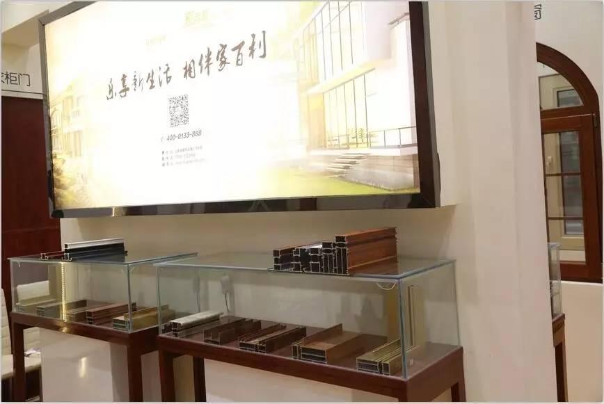 观窗博城展出的全铝家居,发现更 开启无限财富之路就在您的中国国图片