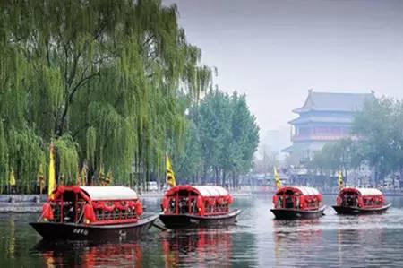 第3天 用餐: 早 午 住宿: 北京 升旗仪式—八达岭长城—北京动物园—
