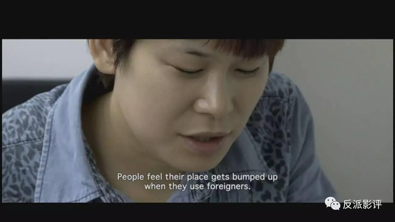 【荐片】《梦想帝国》:中国梦·洋人造