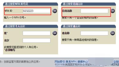 中国炒汇平台有哪些  国内合法的外汇交易平台入口