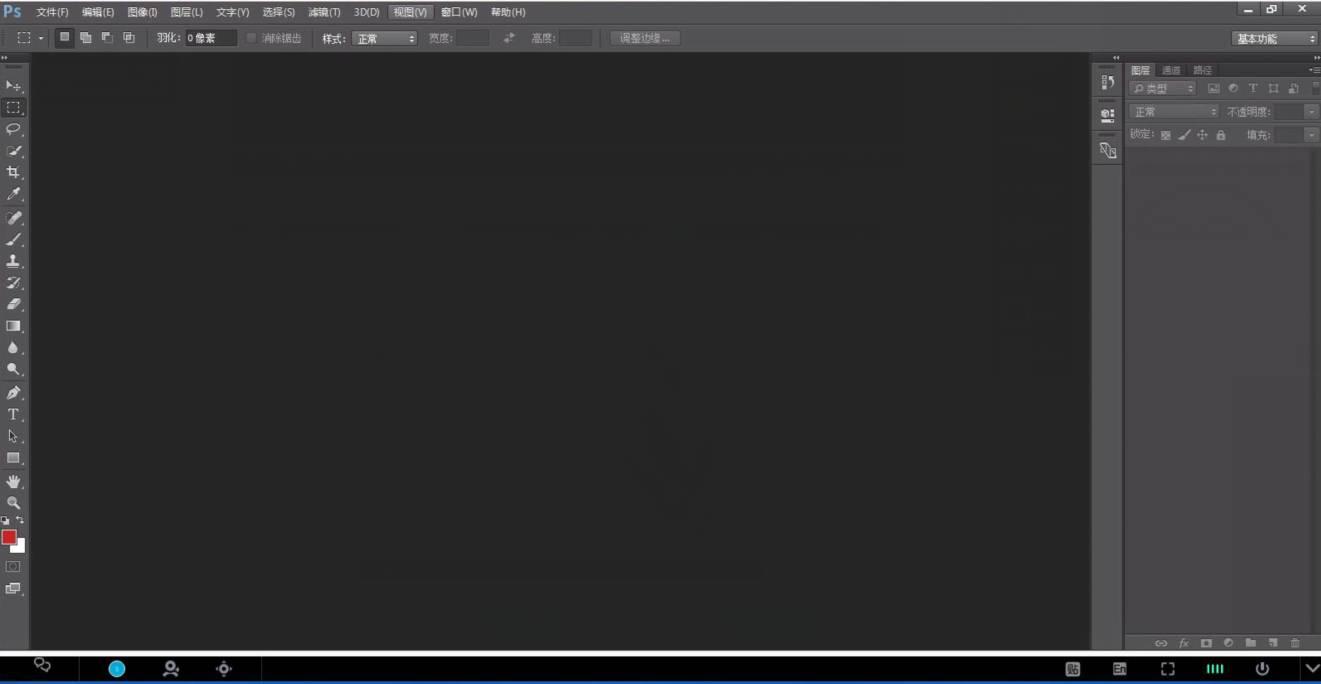 ppt 背景 背景图片 边框 模板 屏幕截图 软件窗口截图 设计 相框 1321