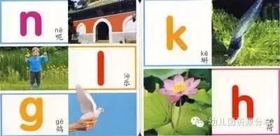 于明白了,原来汉语拼音的读音与笔画是这样的