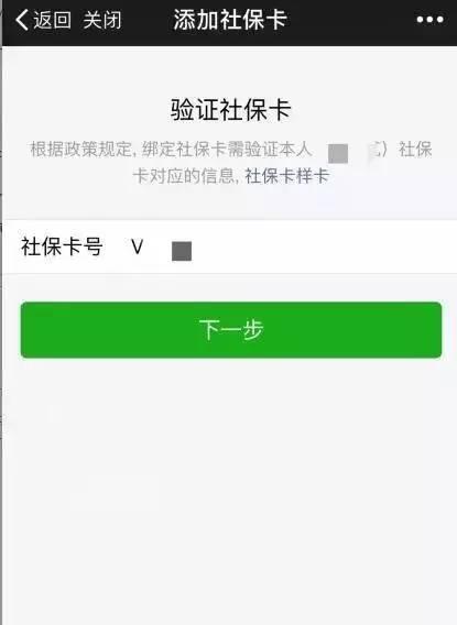 2018年广西社保关系转移最新政策解读   土流网