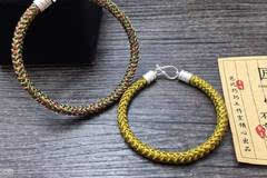 【落樱】diy手绳材料包教程 中国结手工编绳手链教学