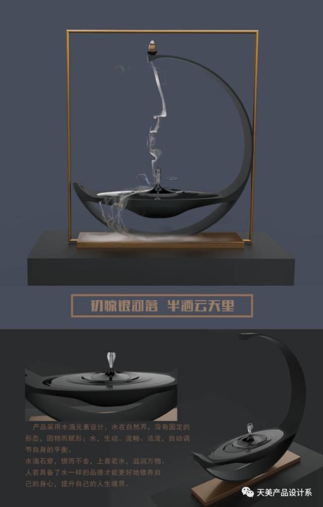 2017天津美术学院产品设计系优秀毕业设计作品欣赏