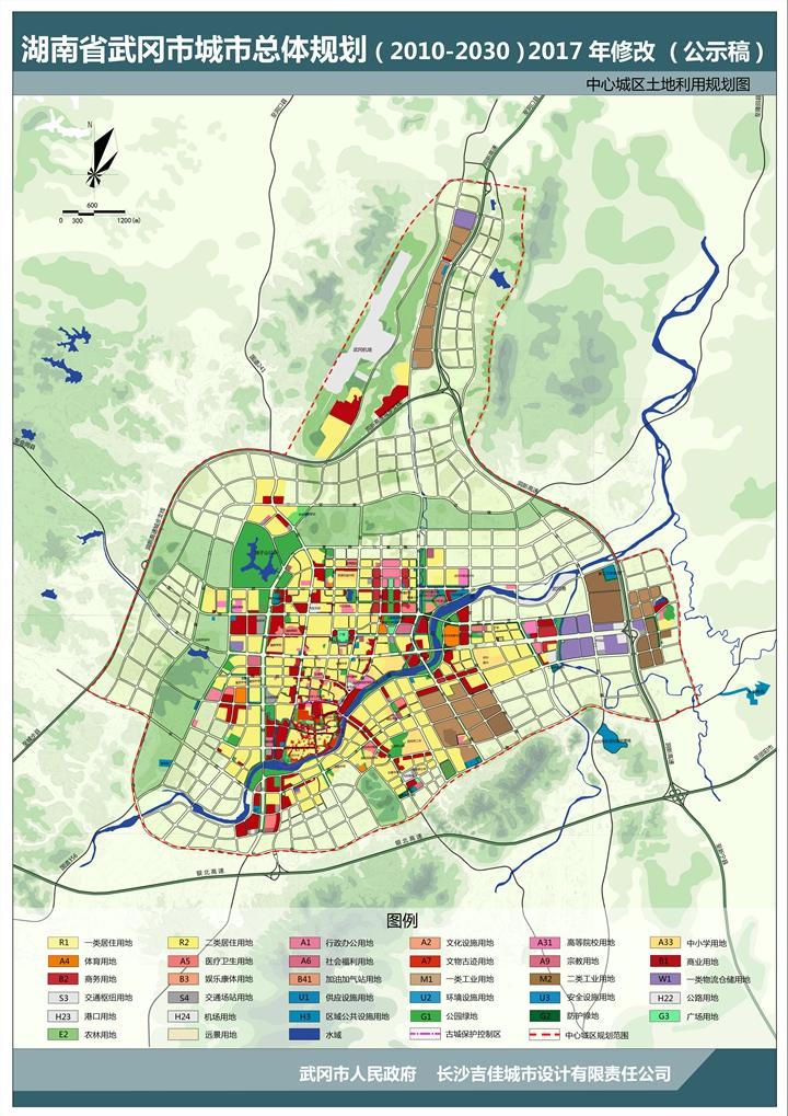 邵阳双清区2030规划图