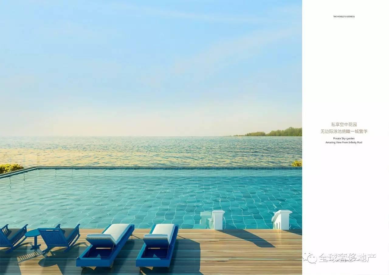 又相得益彰彼此照应 07 金沙国际酒店般的泳池海景 国金汇公寓会所图片