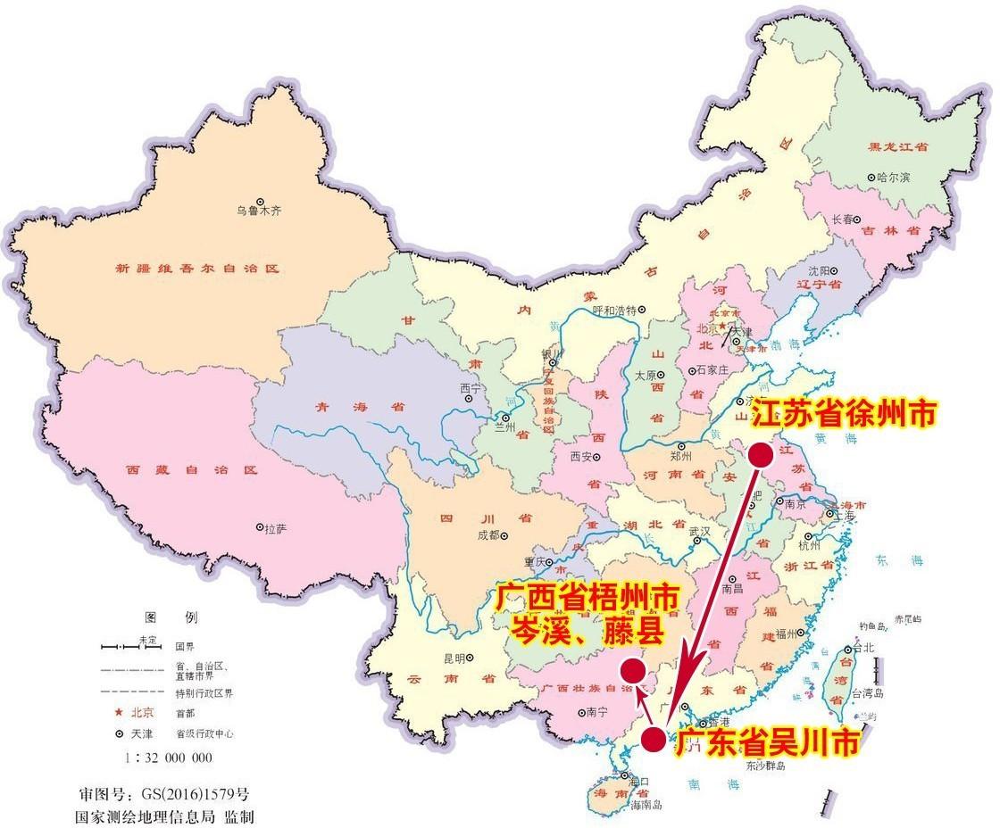 岑溪市地图_广西梧州岑溪市旅游地图_山水旅游黄页