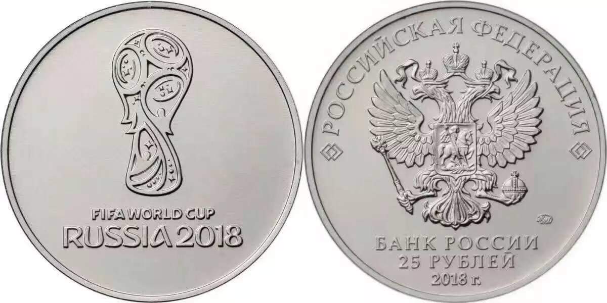 出售2018年世界杯纪念币