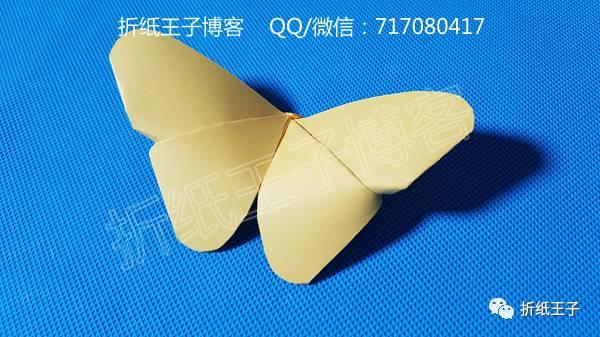 折纸王子教你折纸蝴蝶