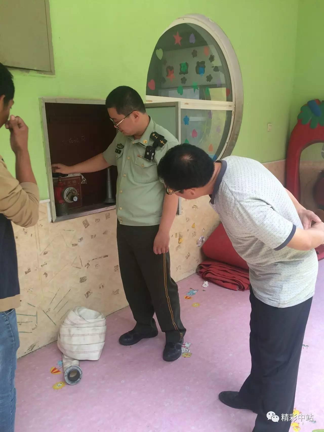 中站区严查幼儿园夏季消防安全隐患