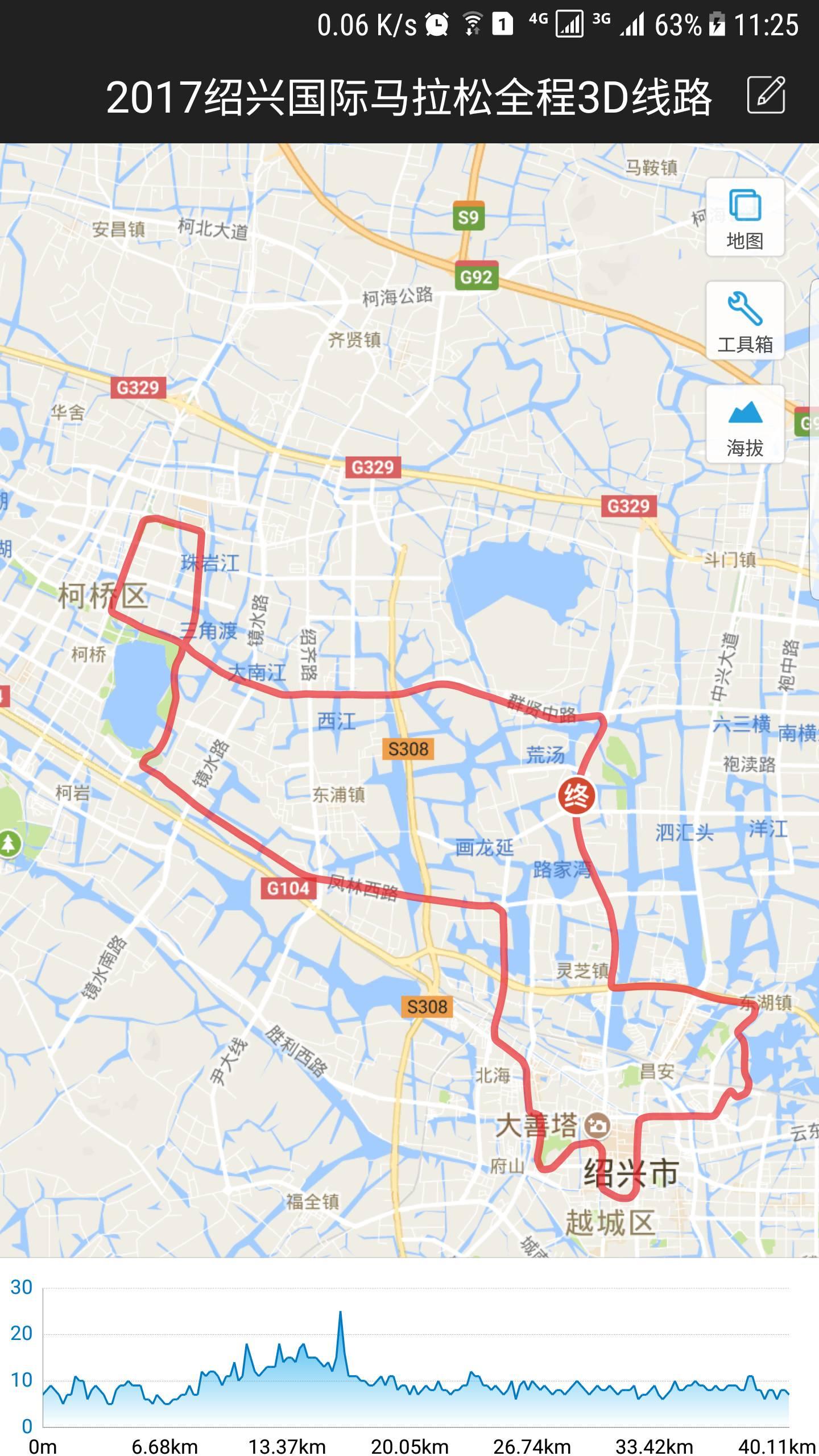 鹤城区云集路地图