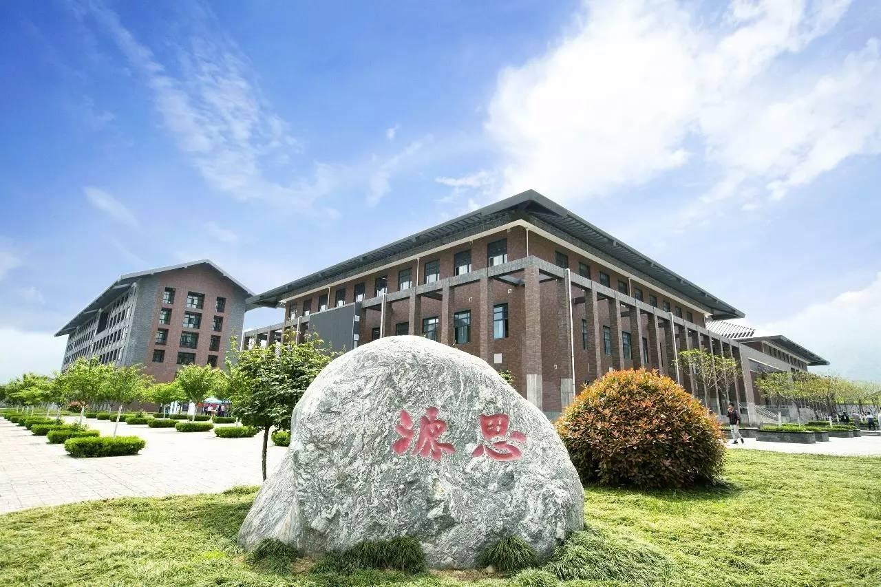 西安建筑科技大学(中外合作办学专业)4