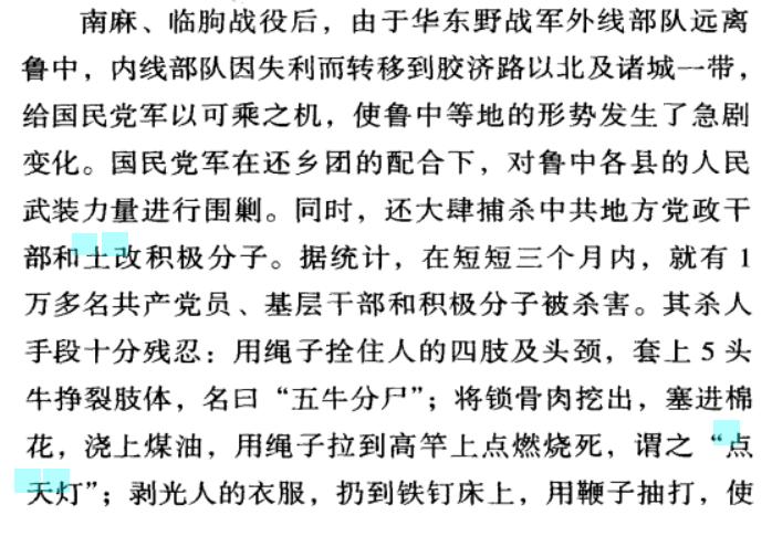 七问方方及谭松们:对土改及相关历史刻意剪裁、造谣杜撰为哪般?