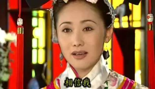 她是还珠格格里的香妃娘娘,32岁红过一次的她,演技厉害了