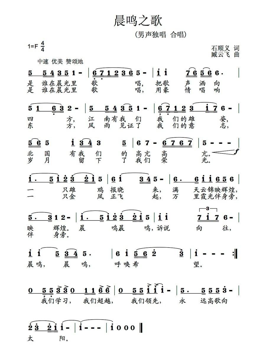 乐谱 曲谱 890_1200 竖版 竖屏图片