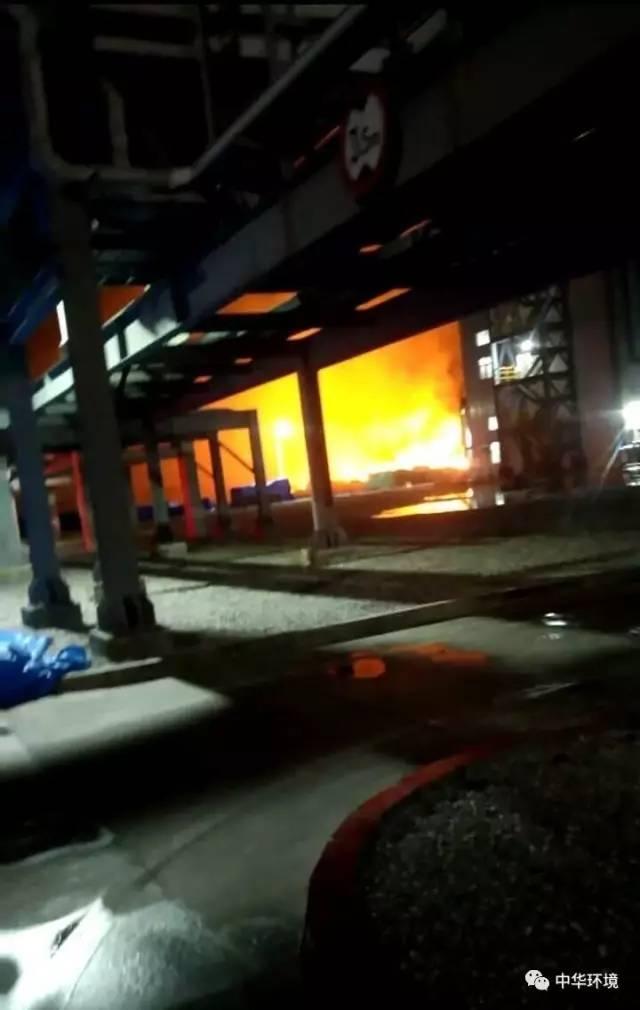 事故播报 | 山东青岛新河生态工业园双桃精细化工厂发生爆炸
