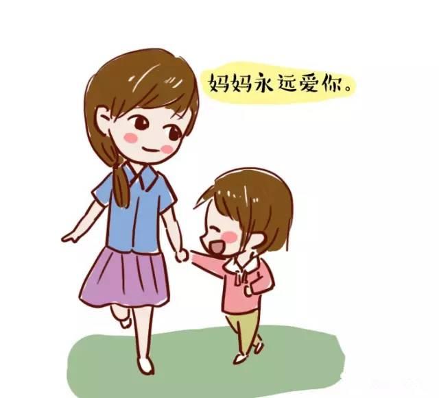 现在有很多孩子 想要什么,父母就买什么 对父母长辈缺乏起码的尊敬
