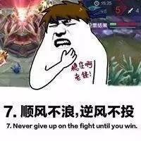 老外沉迷《王者荣耀》无法自拔,硬生生把自己逼成中文图片